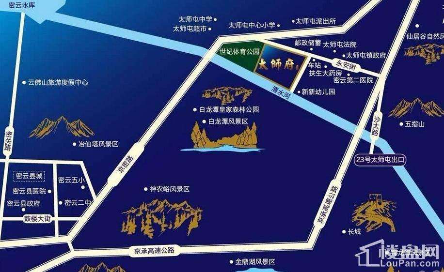 太师府别墅位置图