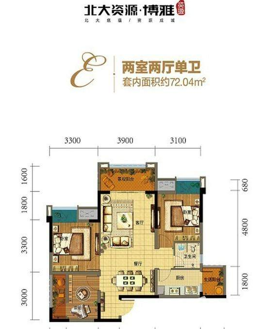 一期高层8号楼标准层E户型