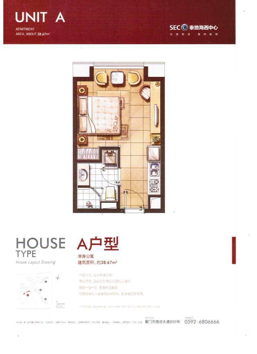 单身公寓A户型