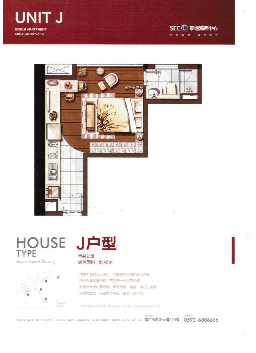 单身公寓J户型