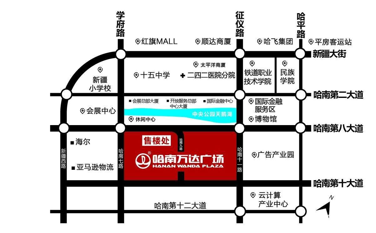 哈南万达广场位置图