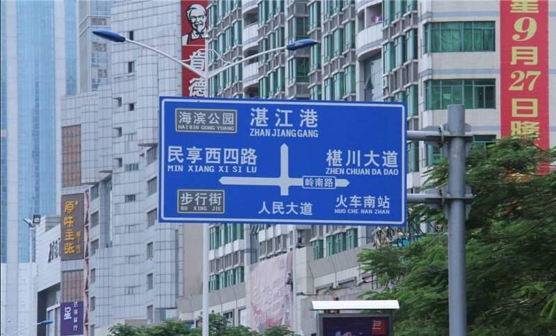 民大商贸大厦位置图