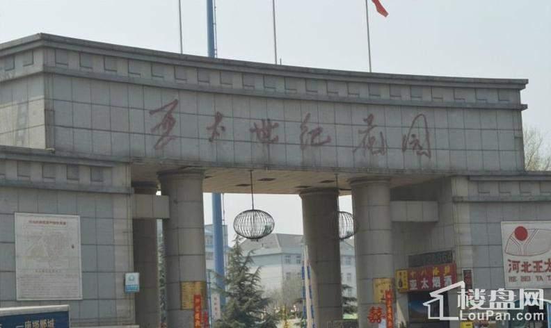 阳光三龙商业广场配套图