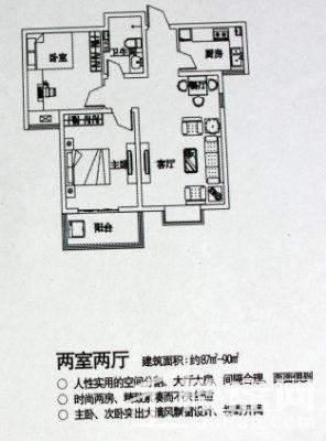 户型(2)
