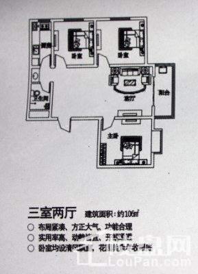 户型(1)