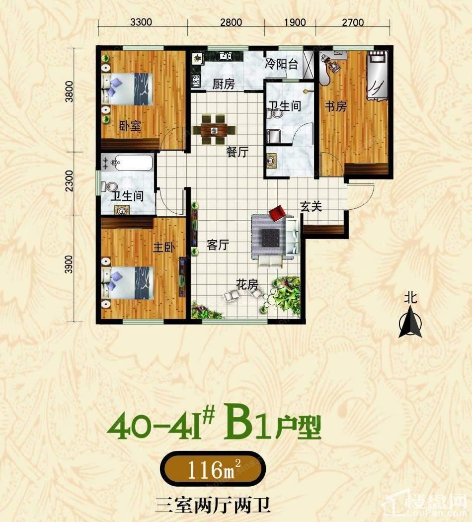 40-41#B1户型