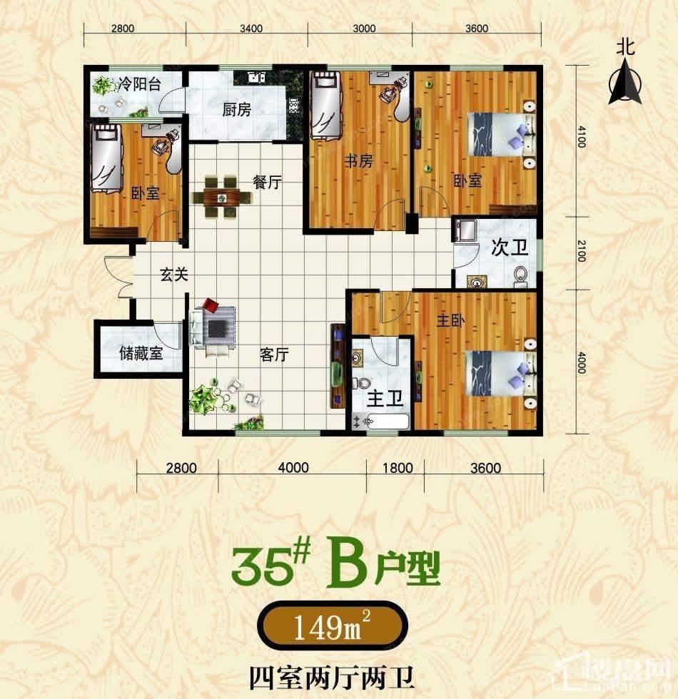 35#B户型