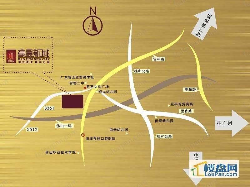 豪景新城位置图