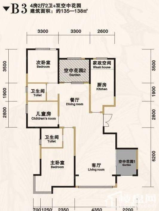 新天润国际社区五期澜岸户型图