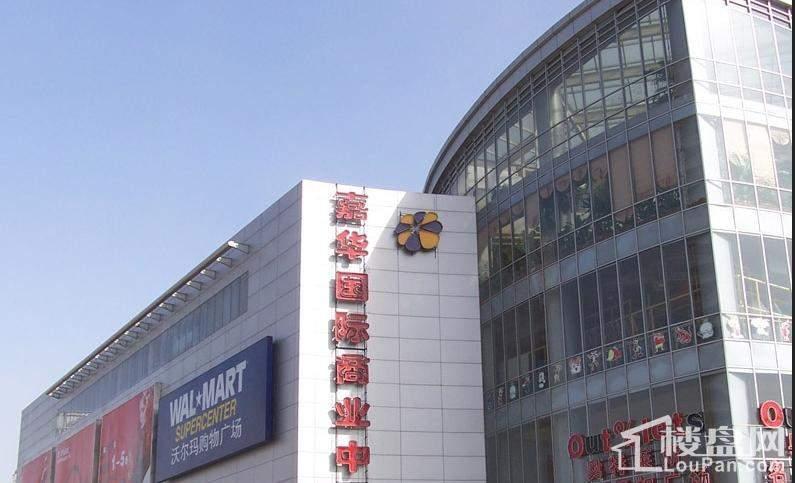 周边新开路嘉华国际商业中心