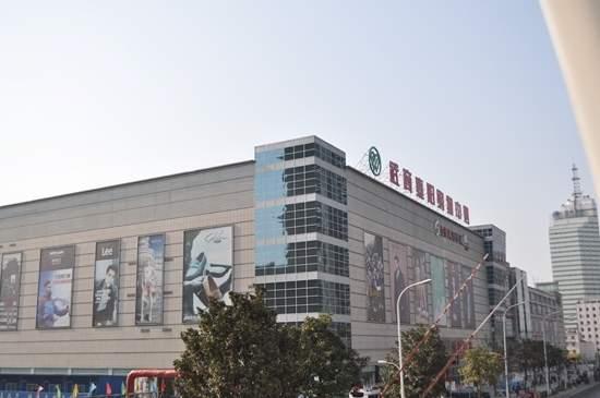 汉水华城配套图