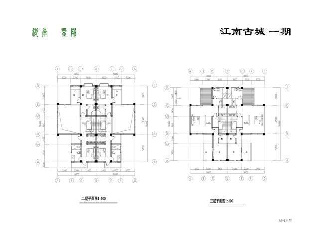 江南古城户型图
