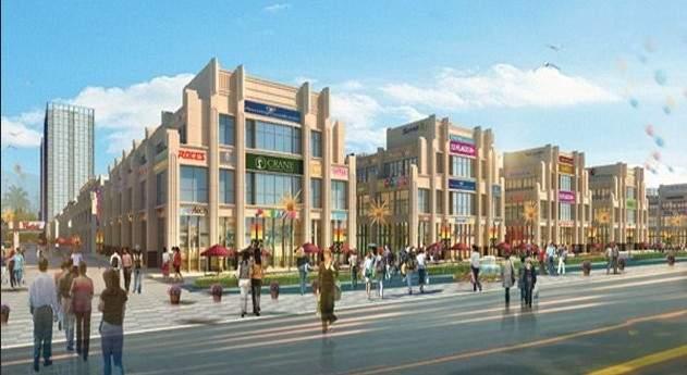 中国(海安)义乌国际商贸城