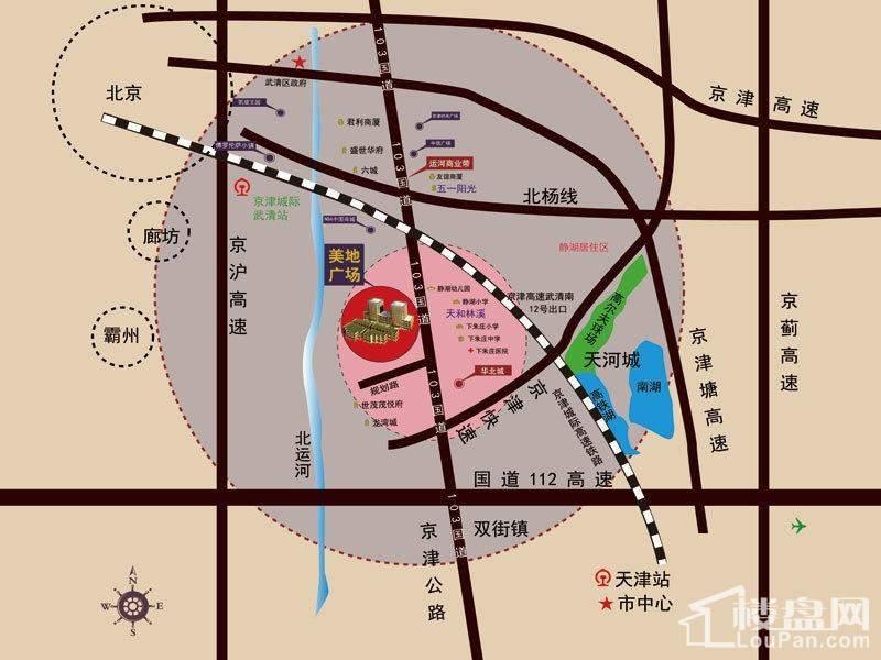 美地广场位置图