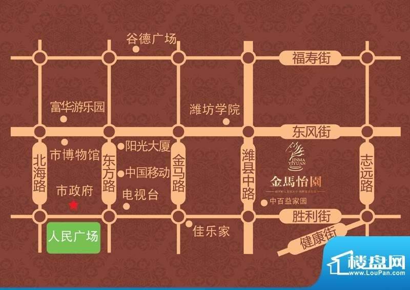金马怡园位置图