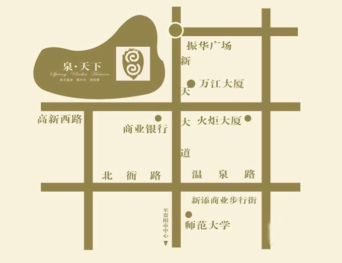 泉天下国际公馆位置图