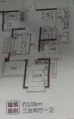 恒大都市广场户型图