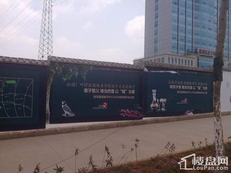 外围墙体广告