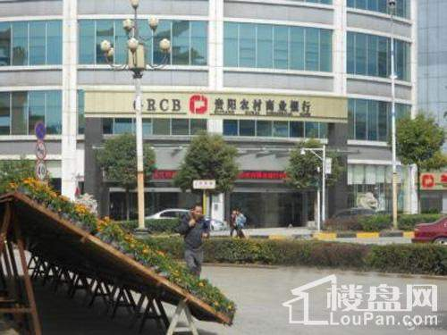 中京国际贵阳北部CBD配套图