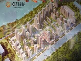 长瑞锦城效果图