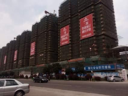 蓝湾华庭实景图