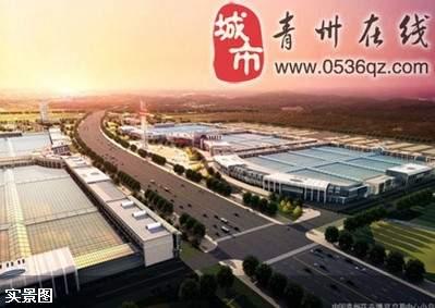 中国(青州)北方花卉苗木国际交易中心