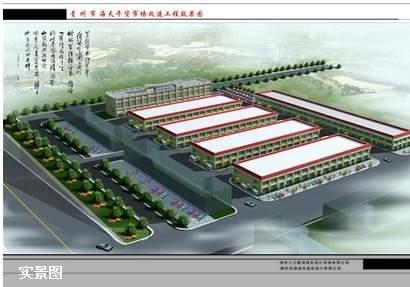 海天市场二期扩建项目