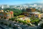 富春时代广场二期世纪联华