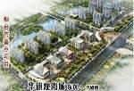 华旗观海城