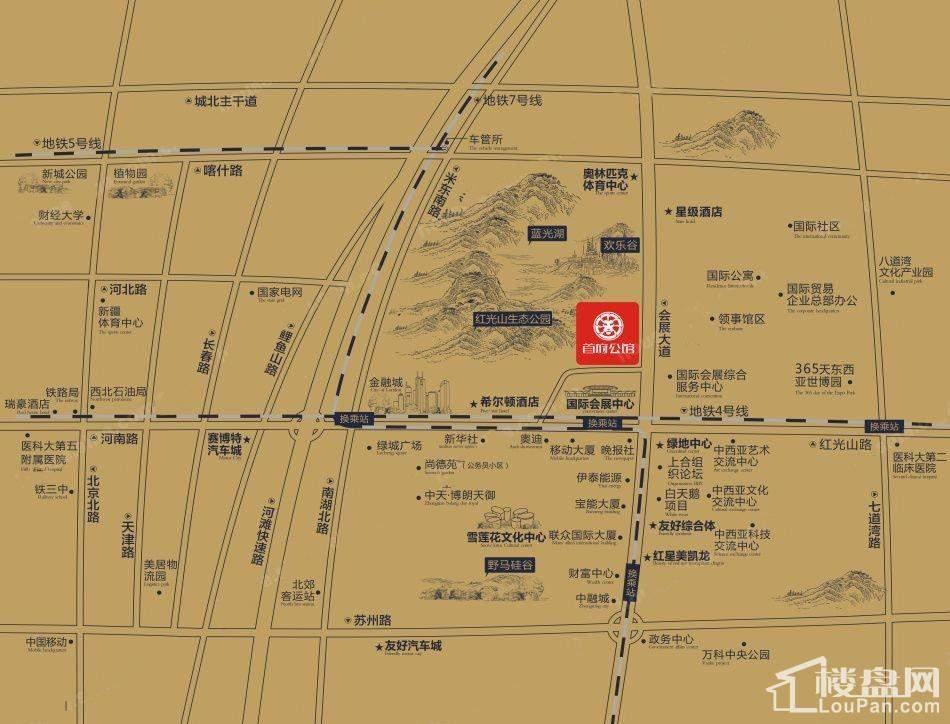 首府公馆位置图
