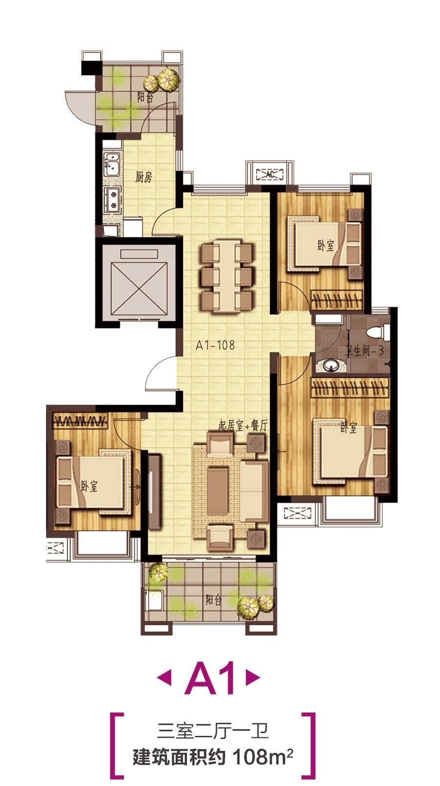 住宅A1户型图