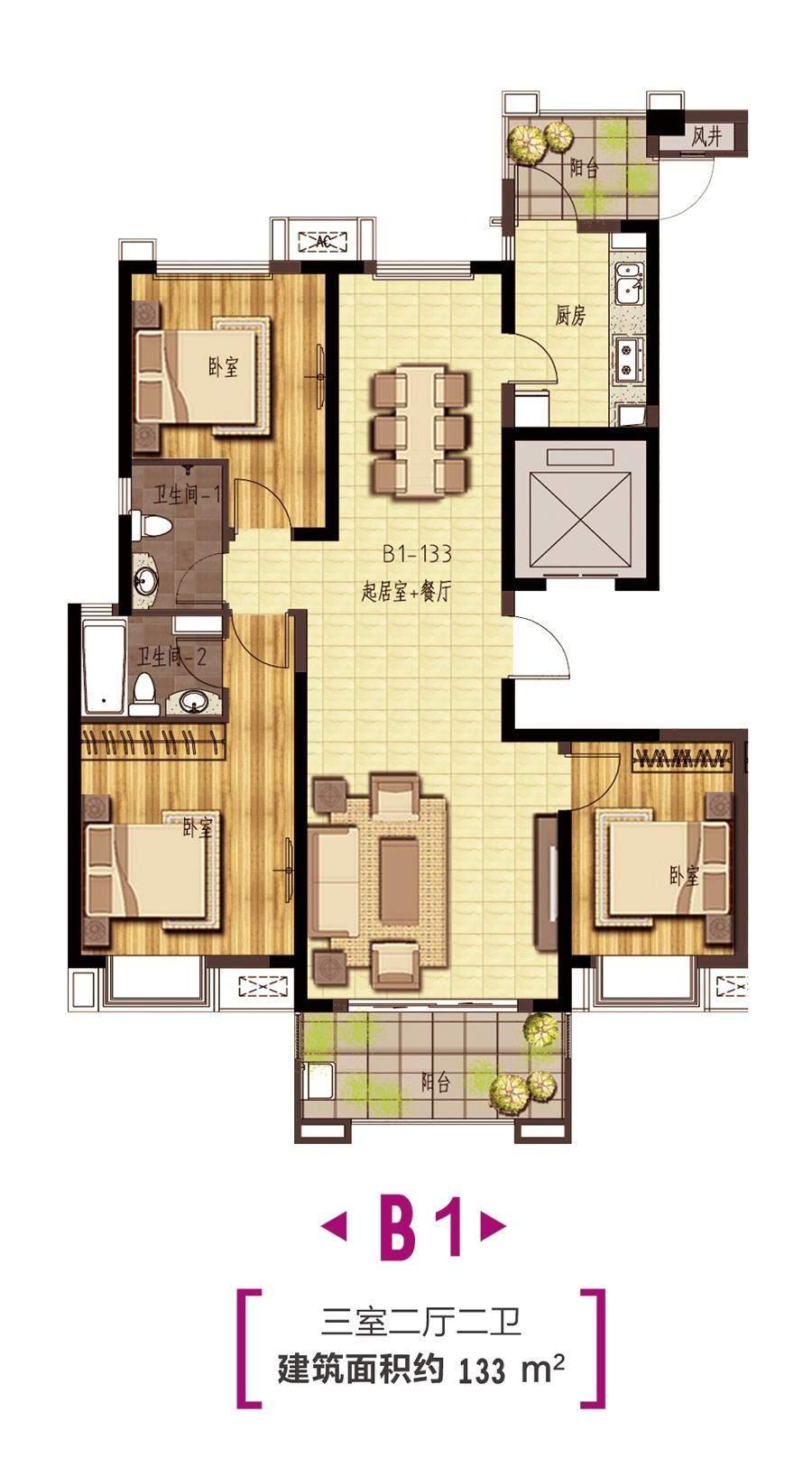 住宅B1户型图