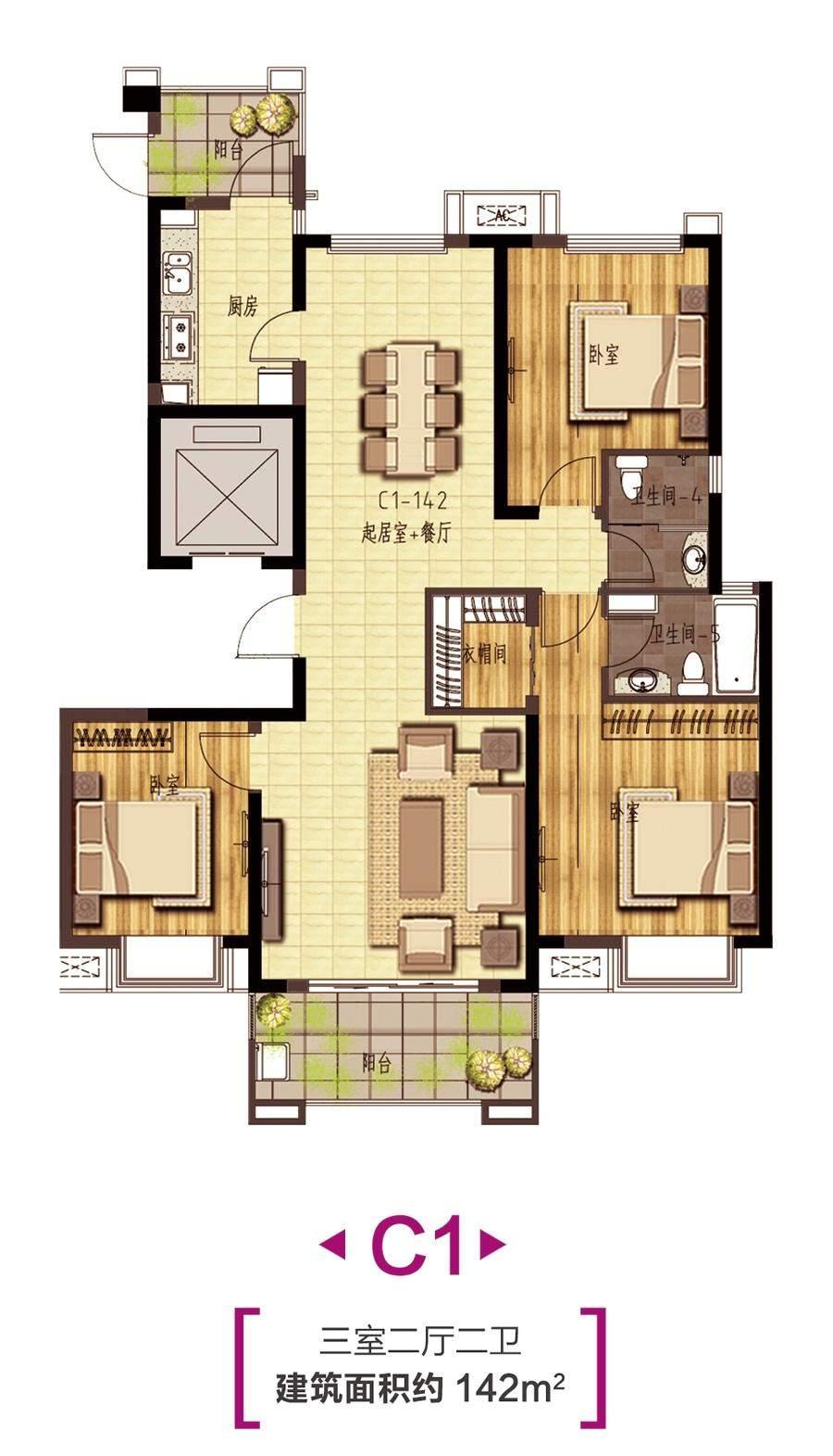 住宅C1户型图