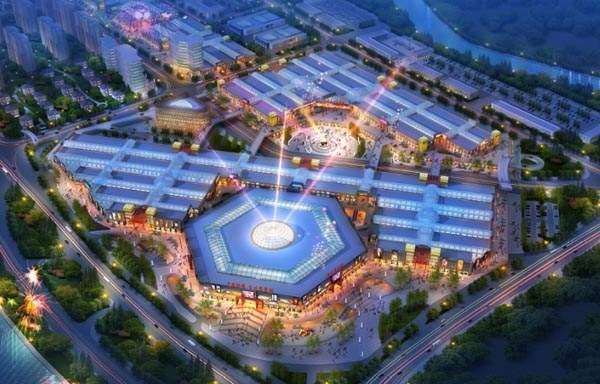 中国供销抚顺东北商贸城效果图