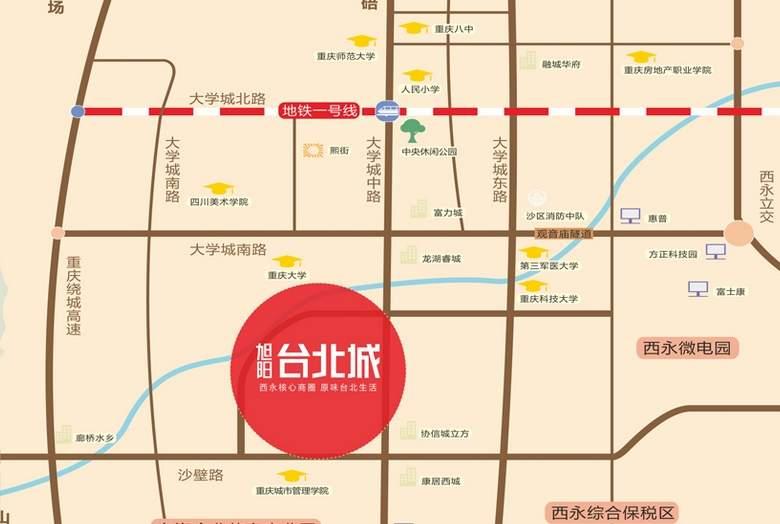 旭阳台北城位置图