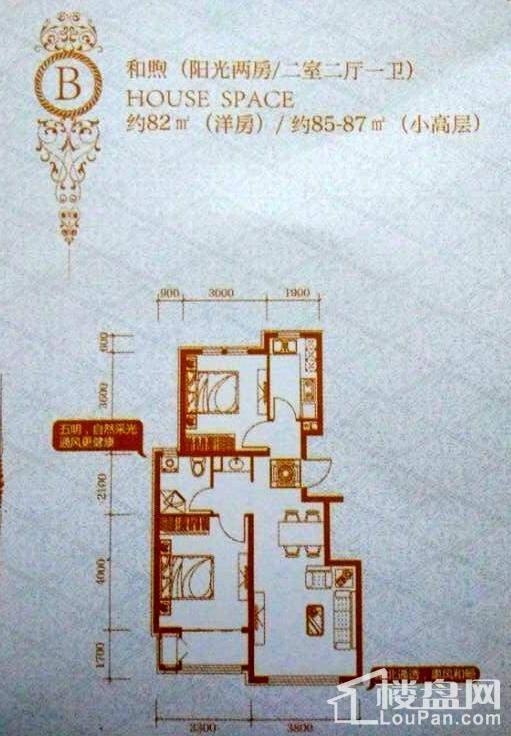 金海蓝湾户型图