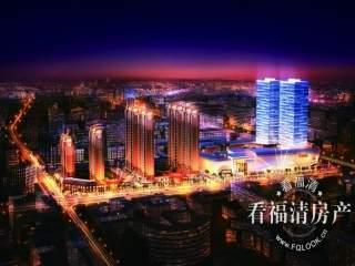福清万达广场