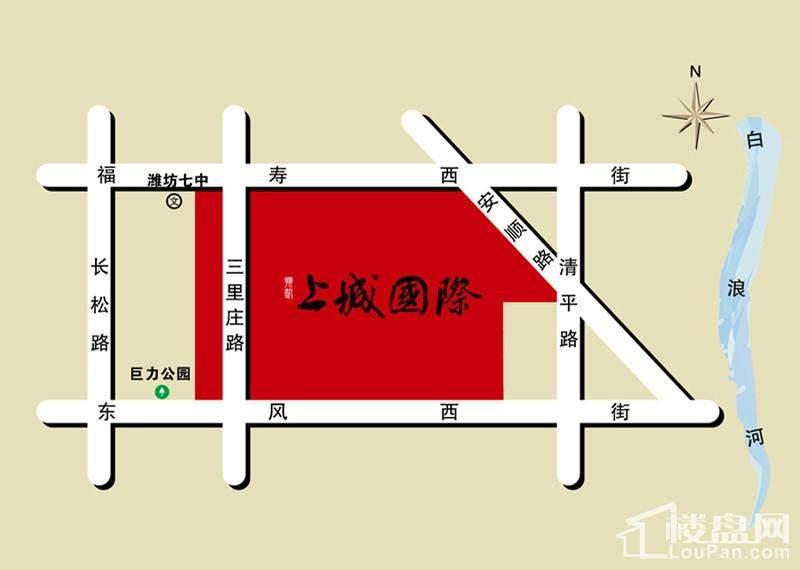 上城国际位置图