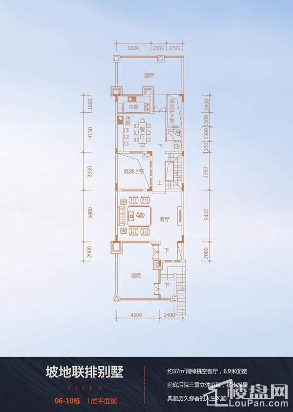 四联排中间户(1) 户型图