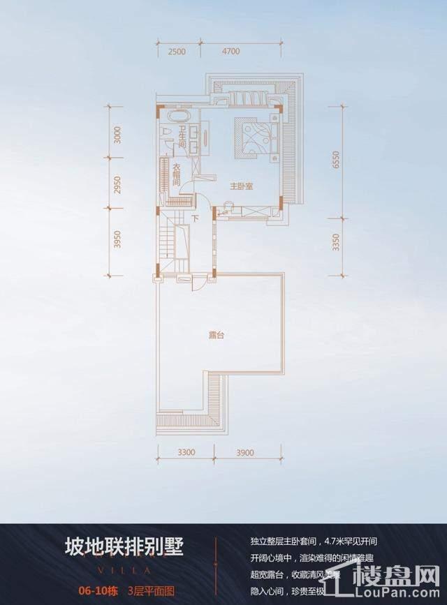 四联排端户(3) 户型图