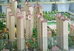 森鑫·国际花园