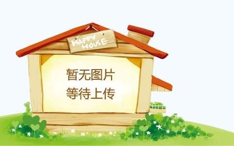 泰平桂花城效果图