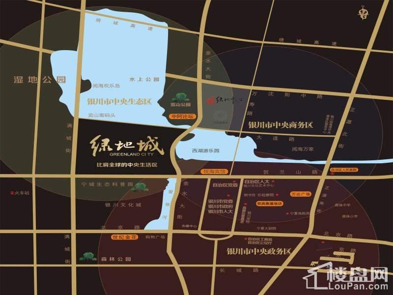 银川绿地城位置图