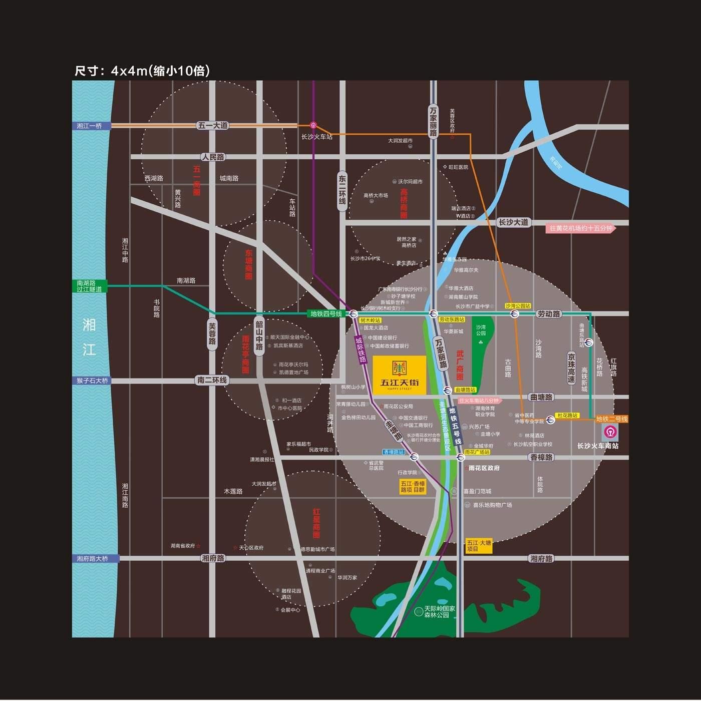 五江天街北区位置图