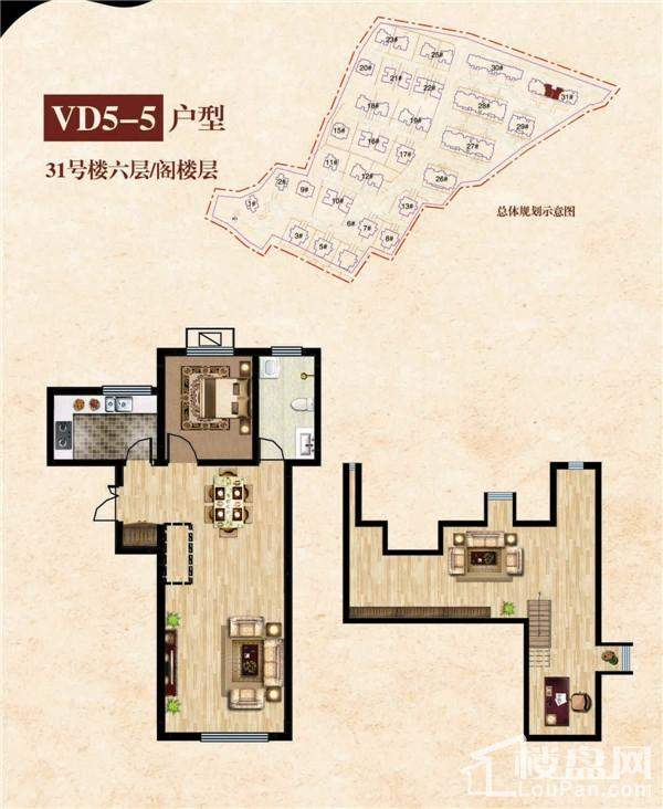 31#六层阁楼层 VD5-5 户型