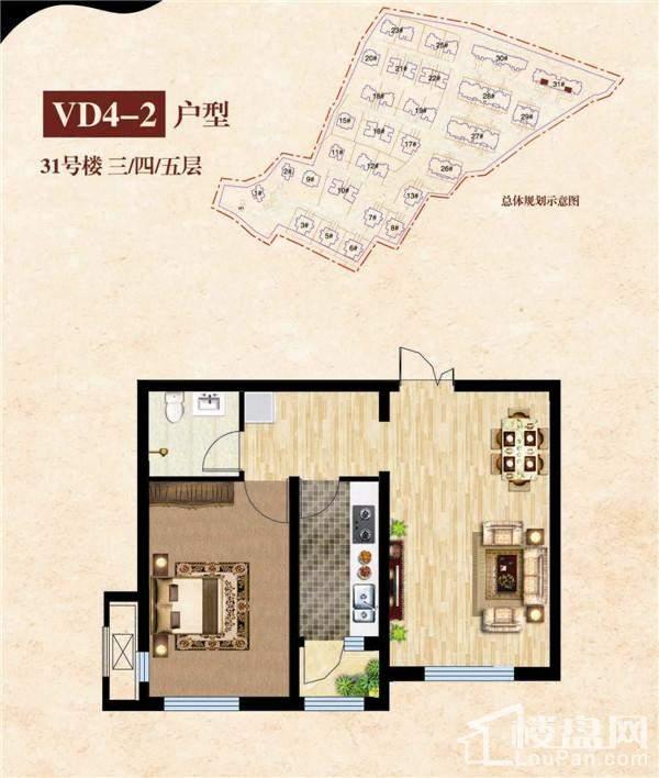 31#三四五层 VD4-2户型