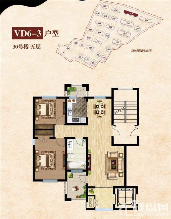 30#五层 VD6-3 户型