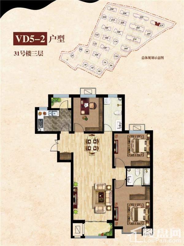 31#三层 VD5-2户型