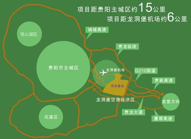贵阳中铁国际生态城位置图
