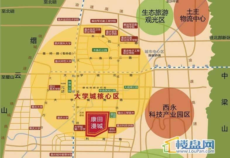 康田漫城位置图